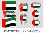 flag of the united arab emirates | Shutterstock .eps vector #1271680948