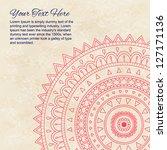 vintage mandala ornament... | Shutterstock .eps vector #127171136