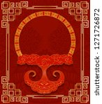 frame in chinese style and gold ... | Shutterstock . vector #1271726872