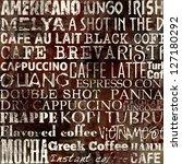 abstract grunge coffee... | Shutterstock . vector #127180292