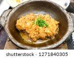 crispy fried pork or tonkatsu... | Shutterstock . vector #1271840305