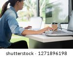 programmer working in a... | Shutterstock . vector #1271896198