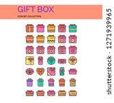 gift box icons set. ui pixel...