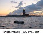 wonderful sunset with maiden's...   Shutterstock . vector #1271960185