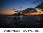 wonderful sunset with maiden's...   Shutterstock . vector #1271960188