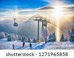 lake louise ski resort. lake... | Shutterstock . vector #1271965858