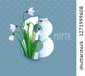 cute card for 8 march. russian... | Shutterstock .eps vector #1271999608