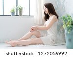 beauty and skin care concept of ...   Shutterstock . vector #1272056992