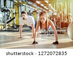 strong sporty fit couple doing... | Shutterstock . vector #1272072835