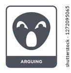 arguing icon vector on white... | Shutterstock .eps vector #1272095065