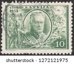 latvia circa 1938 a stamp... | Shutterstock . vector #1272121975