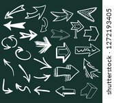 arrows set hand drawn. vecotr... | Shutterstock .eps vector #1272193405
