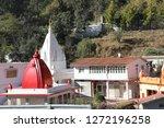 Stock photo kainchi temple in india 1272196258