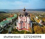 aerial shot of curchi monastery ... | Shutterstock . vector #1272240598