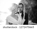 couple in love stands in the...   Shutterstock . vector #1272470665