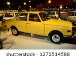 retro museum in varna  bulgaria ... | Shutterstock . vector #1272514588