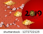 2019 happy chinese new year.... | Shutterstock .eps vector #1272722125