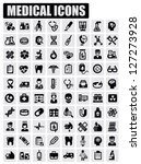 vector black medical icon set... | Shutterstock .eps vector #127273928