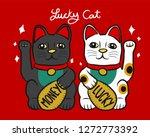 lucky cat black and white ...   Shutterstock .eps vector #1272773392
