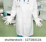 doctor with his hands... | Shutterstock . vector #127283126
