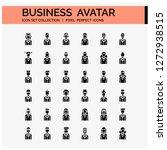 business avatar  icons set. ui...