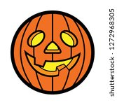 cartoon pumpkin ball icon