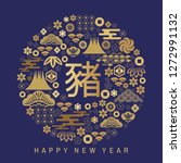 happy chinese new 2019 year ...   Shutterstock .eps vector #1272991132