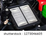 close up of automobile car... | Shutterstock . vector #1273046605