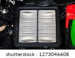close up of automobile car... | Shutterstock . vector #1273046608