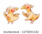 two yellow cartoon birds in... | Shutterstock .eps vector #1273051132