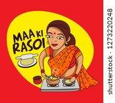 maa ki rasoi . indian mother's... | Shutterstock .eps vector #1273220248