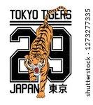tokyo  japanese style tiger... | Shutterstock .eps vector #1273277335