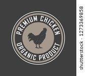 premium chicken logo. labels ... | Shutterstock .eps vector #1273369858