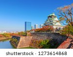 autumn scenery and modern... | Shutterstock . vector #1273614868