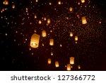 Floating Asian Lanterns In Yee...