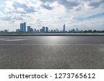 panoramic skyline and modern...   Shutterstock . vector #1273765612