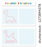 graphic dictation. draw... | Shutterstock . vector #1273894378