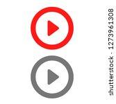 button player vector icon   Shutterstock .eps vector #1273961308