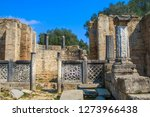 ancient olympia in greece | Shutterstock . vector #1273966438