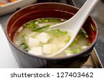 Miso Soup  Japanese Food