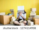 tired unhappy of   young asian... | Shutterstock . vector #1274114908