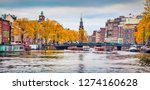 attractive autumn scene of... | Shutterstock . vector #1274160628