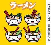 ramen with cute cartoon style | Shutterstock .eps vector #1274184625