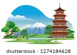 japan pagoda with beautiful... | Shutterstock .eps vector #1274184628