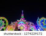 sakon nakhon thailand.december... | Shutterstock . vector #1274229172