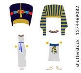 vector illustration clothing... | Shutterstock .eps vector #1274469082