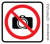 no camera sign   don't take... | Shutterstock .eps vector #1274471212