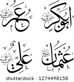 the rashidun caliphs's names in ... | Shutterstock .eps vector #1274498158