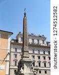 rome  italy   august 21  2018 ... | Shutterstock . vector #1274512582