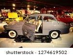 retro museum in varna  bulgaria ...   Shutterstock . vector #1274619502